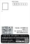 iwata2.jpg