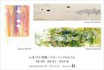 chikamatsu1.jpg