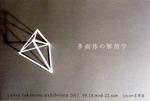 Takimito1.jpg