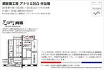 outotsu2.jpg