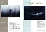 yotsu1.jpg
