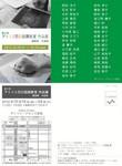 outotsu-2012-10-18T01_23_32-1.jpg