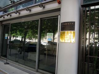 大使館.jpg